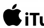 Как сделать резервную копию iPhone в iTunes и iCloud